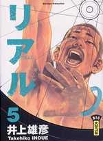 Real T5, manga chez Kana de Inoue