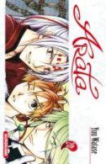 Arata T20, manga chez Kurokawa de Watase