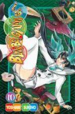 Bimbogami ga !  T10, manga chez Tonkam de Sukeno