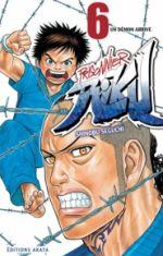 Prisonnier Riku T6, manga chez Akata de Seguchi