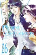 Code breaker  T26, manga chez Pika de Kamijyo