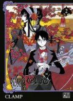 XXX Holic Rei T2, manga chez Pika de Clamp