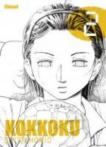 Kokkoku  T2, manga chez Glénat de Horio