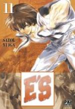 E'S T11, manga chez Pika de Yuiga