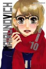 Mairunovich  T10, manga chez Tonkam de Sato