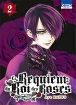 Le Requiem du roi des roses  T2, manga chez Ki-oon de Kanno