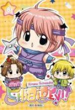 Chibi devi ! T8, manga chez Soleil de Shinozuka