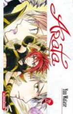 Arata T21, manga chez Kurokawa de Watase