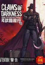Claws of darkness T1 : Journal d'un chasseur de vampires (0), manga chez Soleil de Josev, Cho