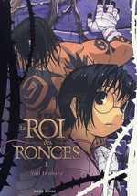 Le roi des ronces (couleur) T1, manga chez Soleil de Iwahara, GB One