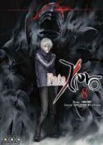 Fate Zero T8, manga chez Ototo de Urobochi, Type-moon, Shinjirô