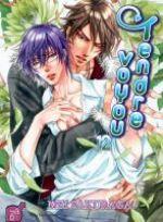 Tendre voyou T12, manga chez Taïfu comics de Sakuraga