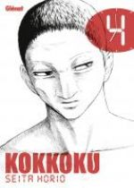 Kokkoku  T4, manga chez Glénat de Horio