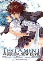 The testament of sister new devil  T2, manga chez Delcourt de Tetsuto, Kasiwa, Nitroplus
