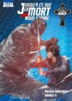 Jusqu'à ce que la mort nous sépare T25, manga chez Ki-oon de Takashige, Double-s