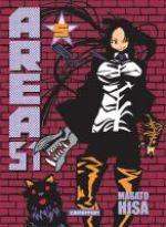 Area 51 T5, manga chez Casterman de Hisa