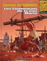 Shimon de Samarie T2 : Les châtiments de la mer morte (0), bd chez Les Humanoïdes Associés de Le Berre, Rouge, Rouge