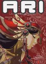 Ari T2 : La Salvatrice de l'Univers (0), bd chez Zenda de Man, Migoya