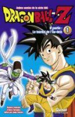 Dragon Ball Z – cycle 6 : Le tournoi de l'Au-delà, T1, manga chez Glénat de Toriyama