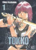 Tokkô – Edition double, T1, manga chez Pika de Fujisawa