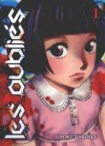 Les oubliés T1, manga chez Komikku éditions de Koike