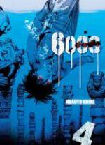 6000 T4, manga chez Komikku éditions de Koike