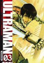 Ultraman T3, manga chez Kurokawa de Shimizu, Shimoguchi