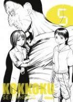 Kokkoku  T5, manga chez Glénat de Horio