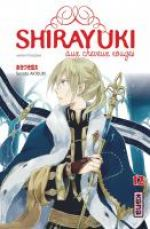 Shirayuki aux cheveux rouges T12, manga chez Kana de Akizuki