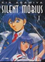 Silent Möbius T1, manga chez Panini Comics de Asamiya
