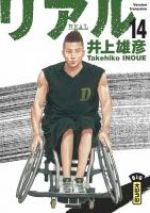 Real T14, manga chez Kana de Inoue