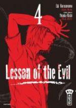 Lesson of the evil T4, manga chez Kana de Kishi, Karasuyama
