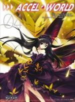 Accel world T4, manga chez Ototo de Kawahara, Aigamo