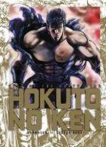 Hokuto no Ken – Edition Deluxe, T12, manga chez Kazé manga de Buronson, Hara