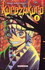 Kurozakuro T1, manga chez Delcourt de Natsume