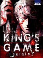 King's game origin T5, manga chez Ki-oon de Kanazawa, Yamada