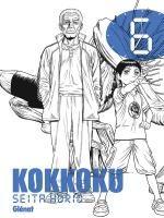 Kokkoku  T6, manga chez Glénat de Horio