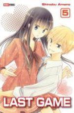 Last game T5, manga chez Panini Comics de Amano