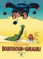 Boulouloum et Guiliguili T2 : 1982-2008 (0), bd chez Dupuis de Cauvin, Mazel
