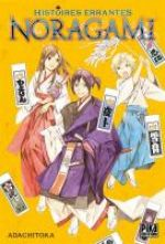 Noragami : Histoires errantes (0), manga chez Pika de Adachi