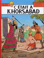 Alix T25 : C'était à Khorsabad (0), bd chez Casterman de Martin, Maingoval, Simon, Hervan