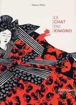 Le chat du kimono, bd chez La boîte à bulles de Peña