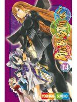 Bimbogami ga !  T14, manga chez Tonkam de Sukeno