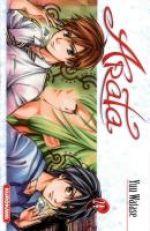 Arata T24, manga chez Kurokawa de Watase