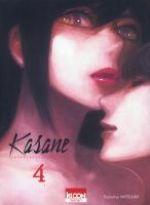 Kasane - La voleuse de visage T4, manga chez Ki-oon de Matsuura