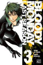 Bloody monday – Saison 3 - Last Season, T3, manga chez Pika de Kouji , Ryumon