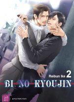 Bi no Kyoujin T2, manga chez Taïfu comics de Reibun