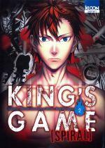 King's game spiral  T2, manga chez Ki-oon de Kanazawa, Kuriyama