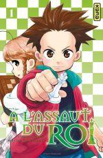 A l'assaut du roi  T1, manga chez Kana de Kiguchi, Wakamatsu