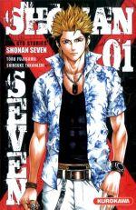 Shonan Seven - GTO Stories T1, manga chez Kurokawa de Fujisawa, Takahashi